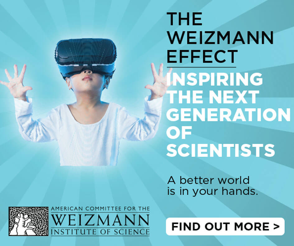 The American Committee for The Weizmann Institute of Science. A better world is in your hands